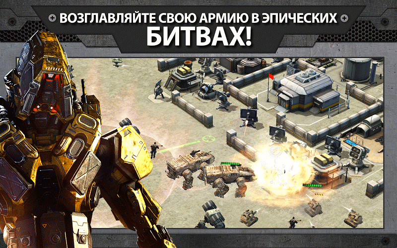 Играй Call of Duty: Heroes На ПК 4