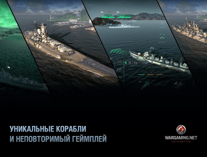 Играй World of Warships Blitz На ПК 9