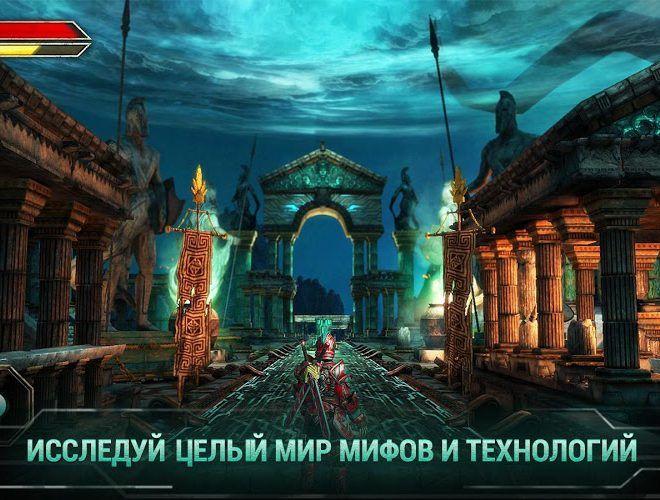 Играй Godfire: Rise of Prometheu На ПК 7