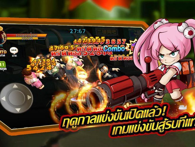เล่น Blood Fighter 3D on PC 3