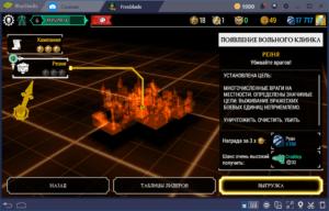 Warhammer: Freeblade. Советы по быстрой прокачке