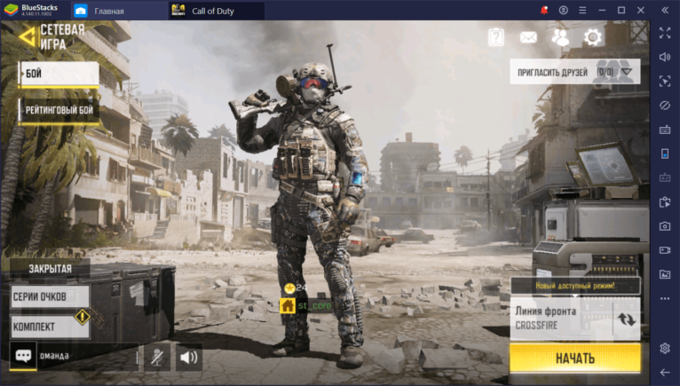 Call of Duty: Mobile. Советы по настройке игры