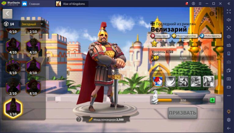 5 причин начать играть в Rise of Kingdoms