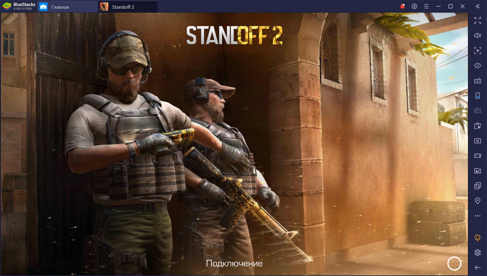 10 игр, в которые стоит поиграть на BlueStacks во время карантина