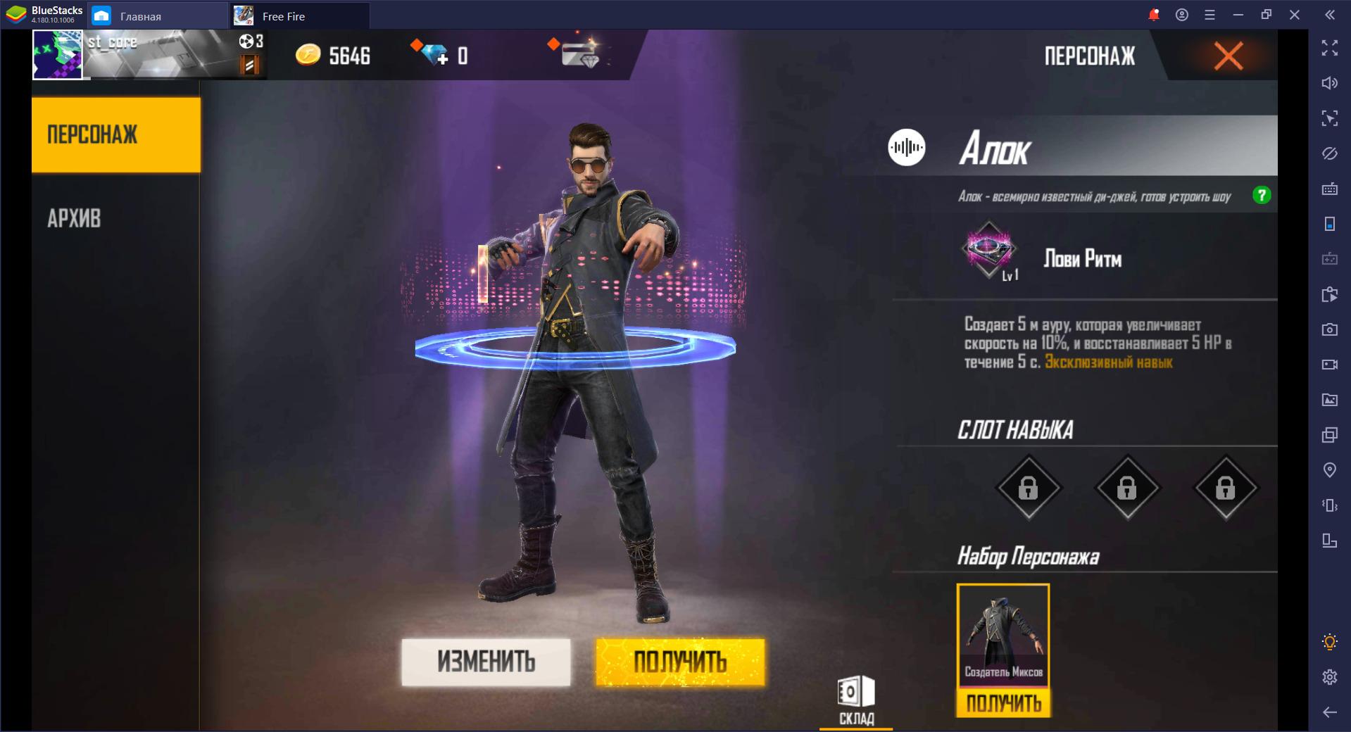 Free Fire. 5 лучших персонажей для игры
