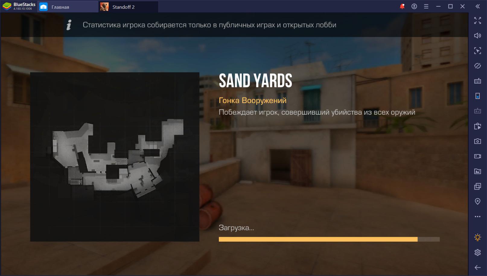 Standoff 2. Гайд по картам и режимам игры