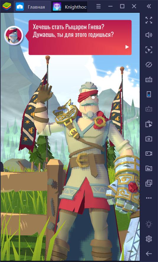 Knighthood. Обзор самой классной RPG 2020 года