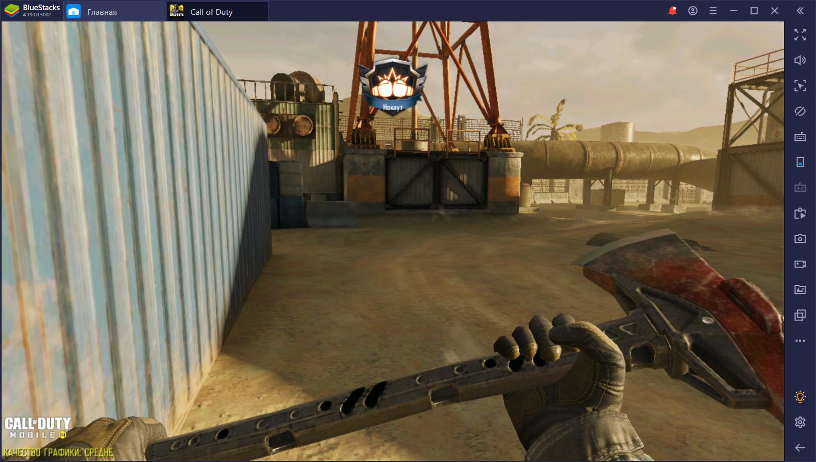 """Call of Duty: Mobile. Обзор обновления """"Дикий Запад"""""""