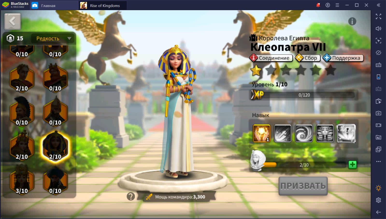 Rise of Kingdoms. Лучшие командиры для сбора ресурсов