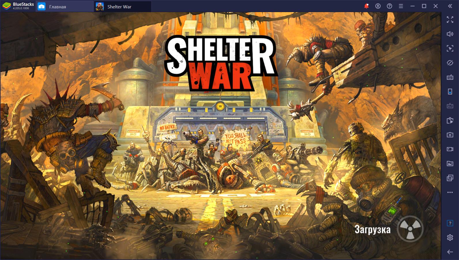 Shelter War. Обзорный гайд
