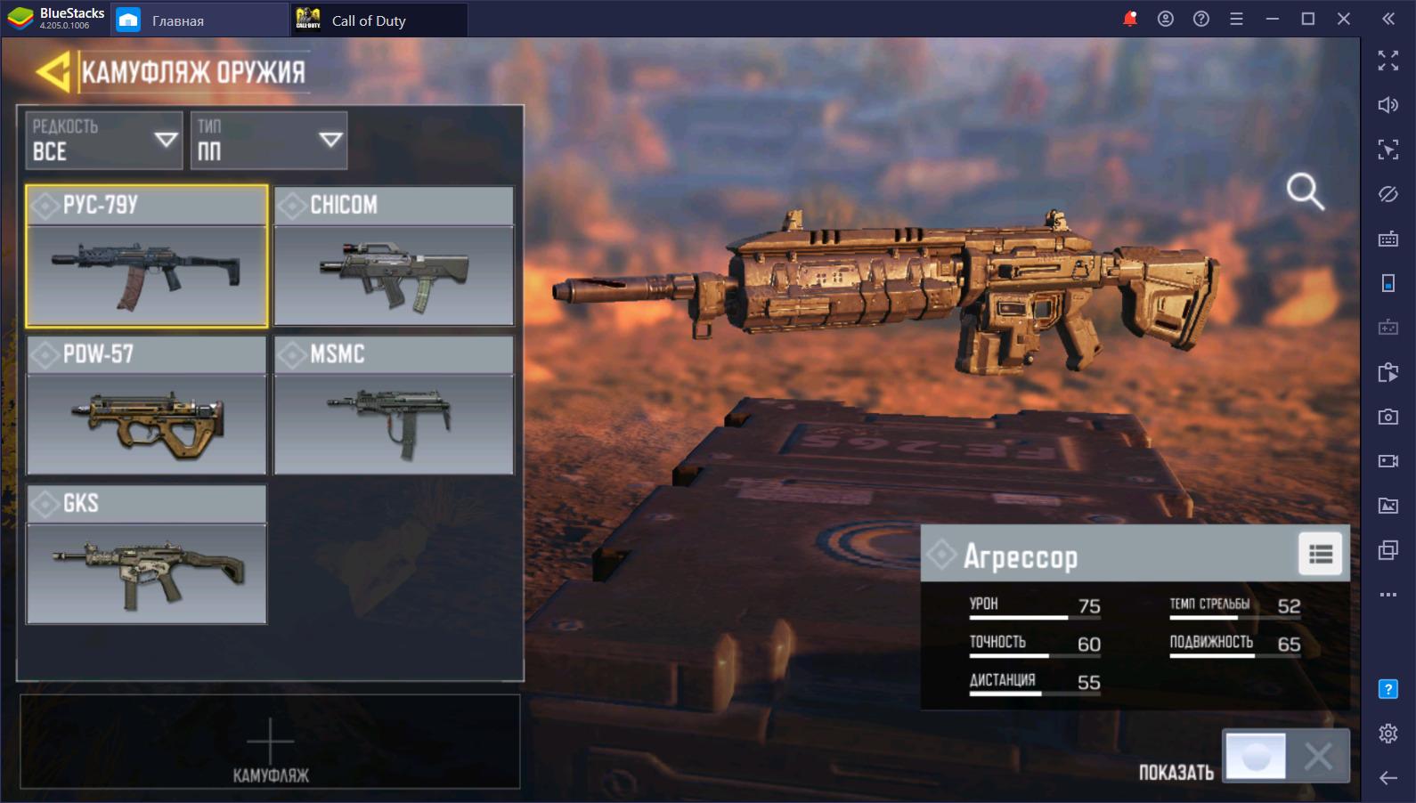 Call of Duty: Mobile. Обзор обновлений 7 сезона Radioactive Agent
