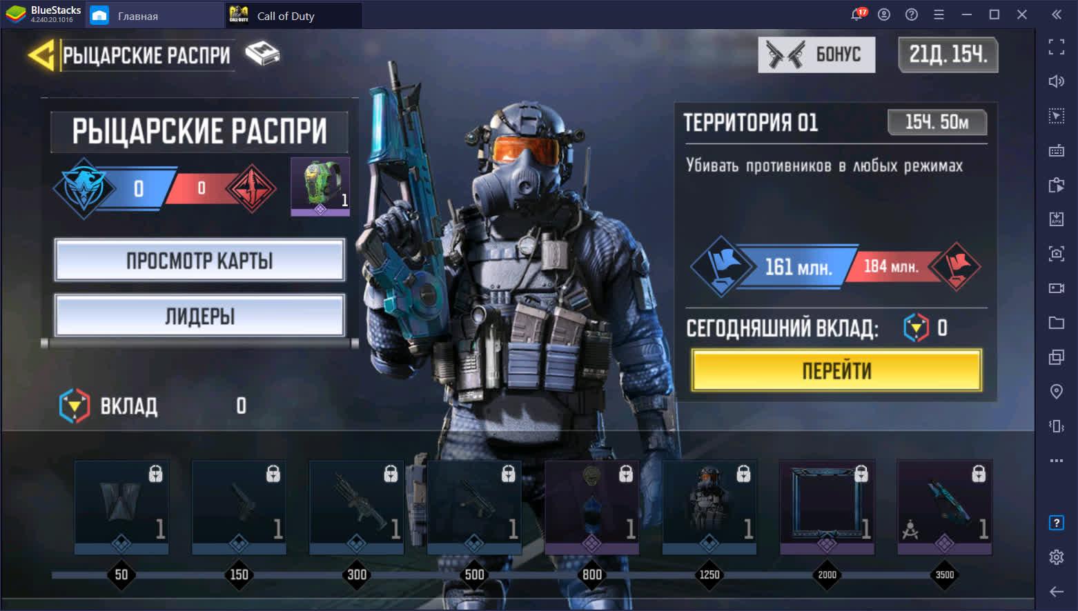 Call of Duty: Mobile. Обновление 12 сезона