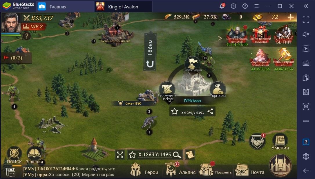 Как защитить город от нападений в King of Avalon на ПК?