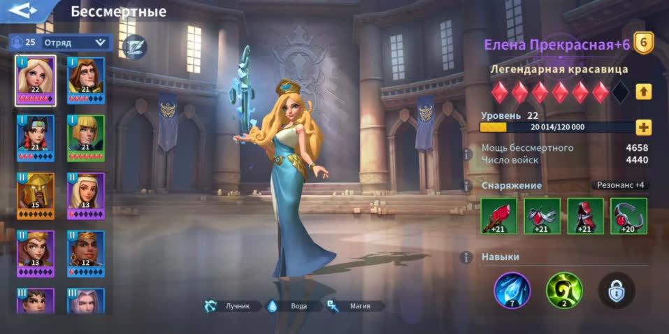 Официальный релиз Infinity Kingdom на Android. Тот же Rise of Kingdoms, только с драконами?