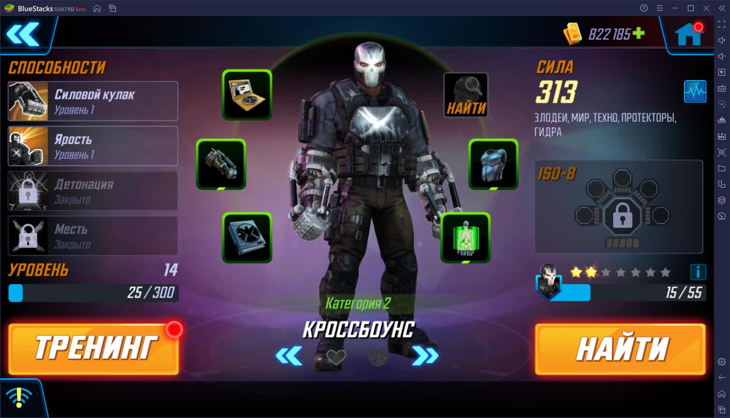 Как собрать сильнейший отряд героев в MARVEL Strike Force?