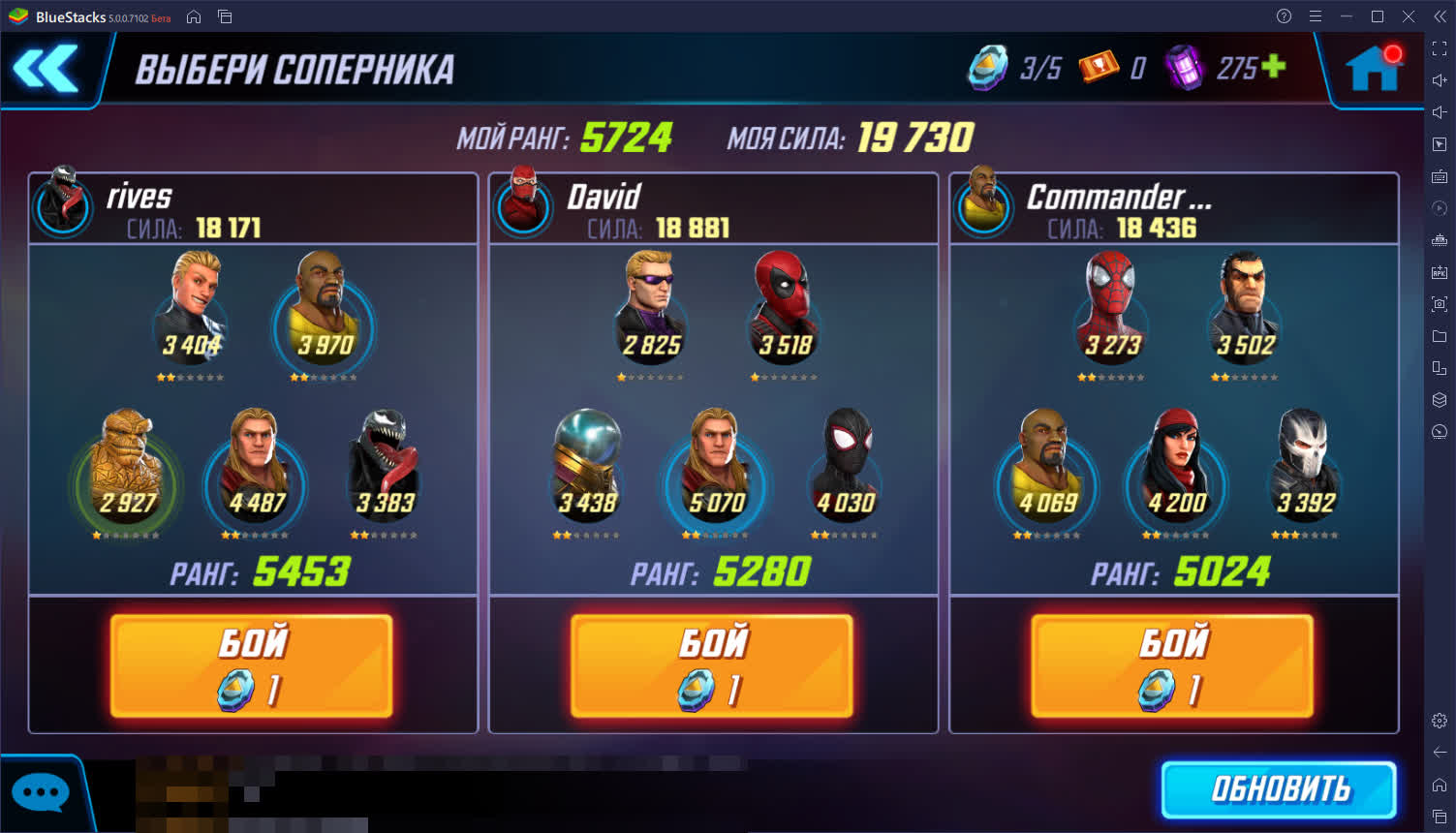 Супергеройский джем! Общий гайд по MARVEL Strike Force