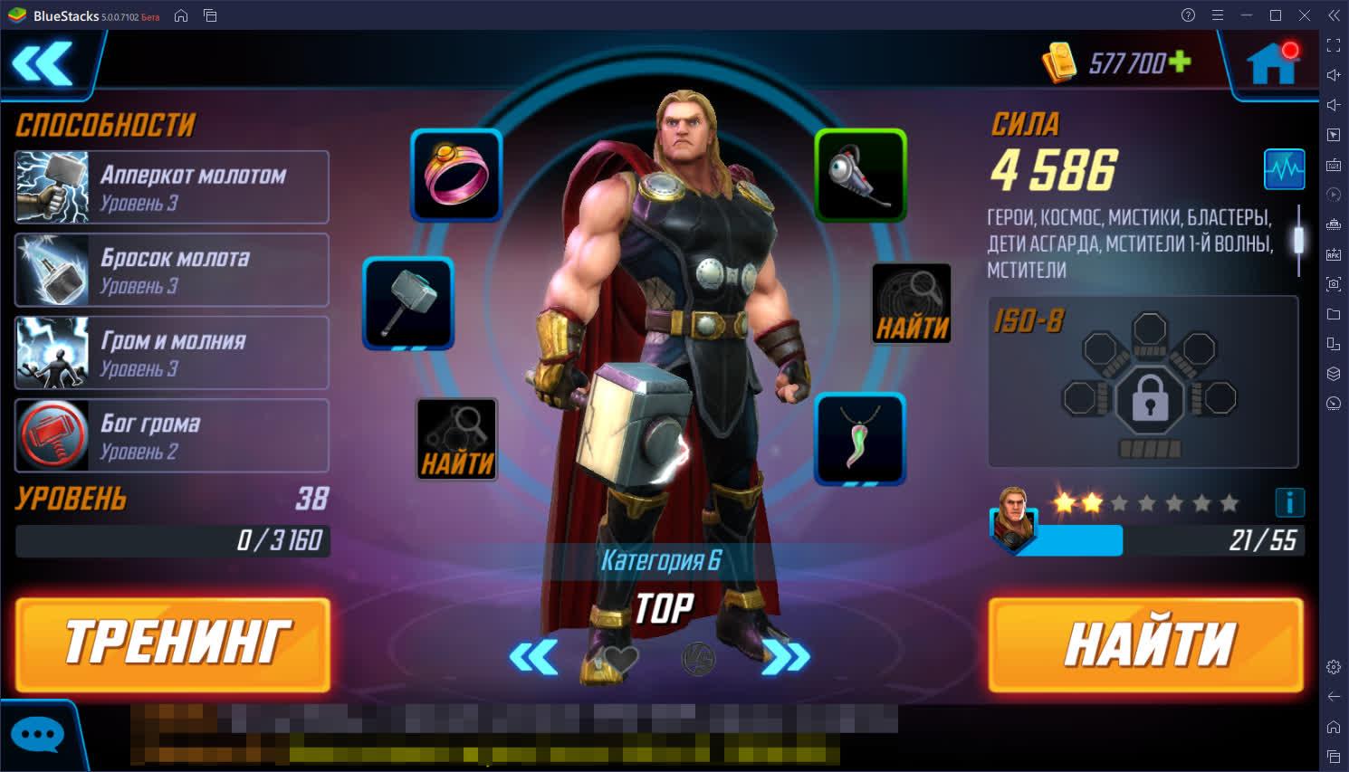 5 сильных персонажей MARVEL Strike Force, о которых мало кто вспоминает