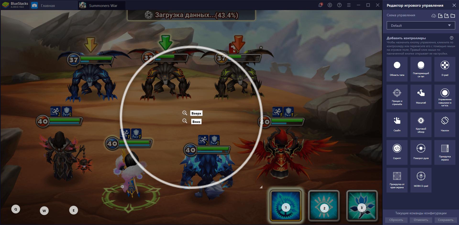 Инструменты BlueStacks, повышающие эффективность игры в Summoners' War на ПК