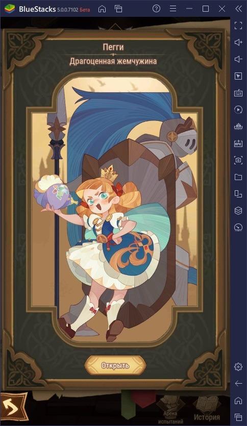 Пегги — сказочная героиня поддержки «Носителей света» в AFK Arena!