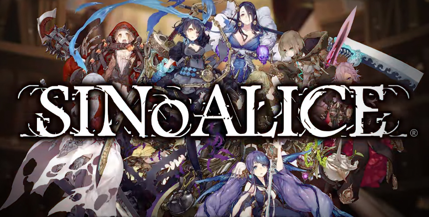 How to Play SINoALICE on PC: A Beginners' Guide