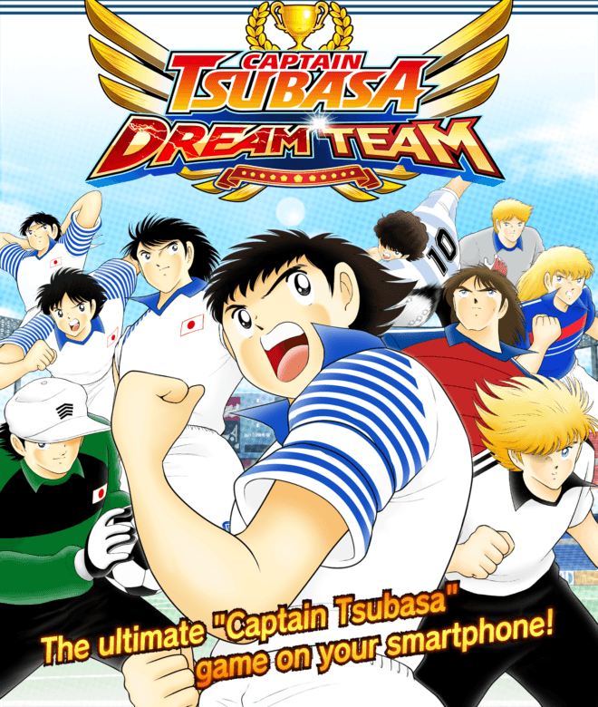 Chơi Captain Tsubasa: Dream Team on PC 17