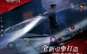 流星蝴蝶劍-跨世代競技武俠手遊
