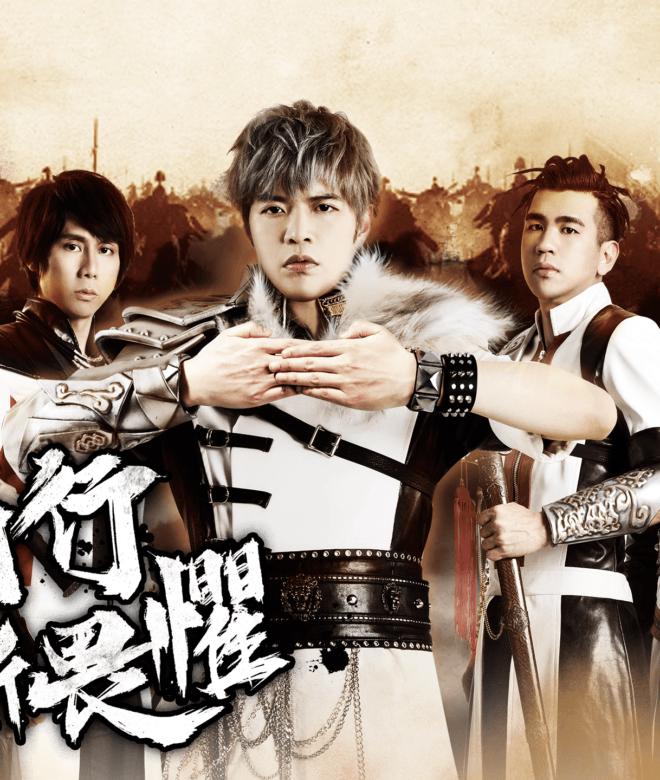 Play 瑯琊榜3D-風起長林 on PC 19