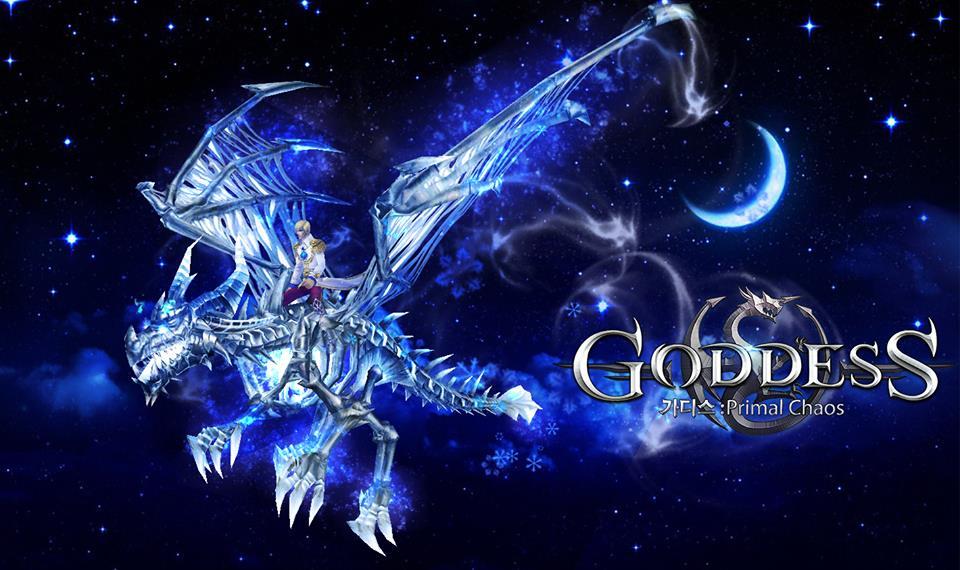 Goddess Primal Chaos: подземный замок и инкубация
