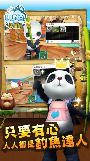 暢玩 Luna online 手遊版 PC版 6