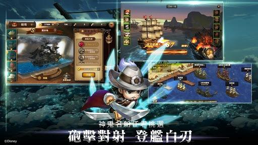 暢玩 神鬼奇航M PC版 5