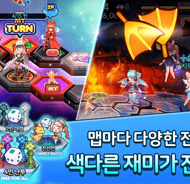 Play 주사위의 잔영 for kakao on PC 5