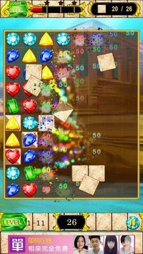 Играй Magic Gems На ПК 3