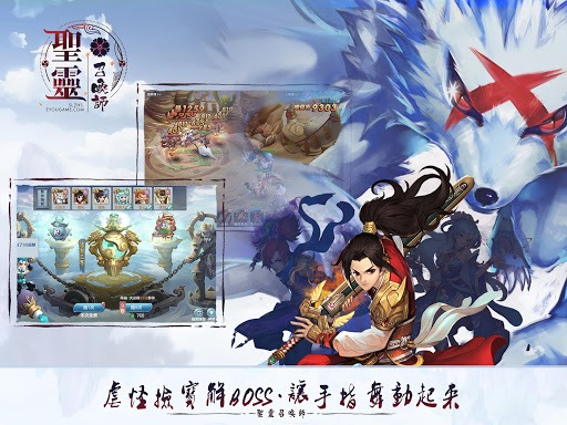 暢玩 聖靈召喚師 PC版 16