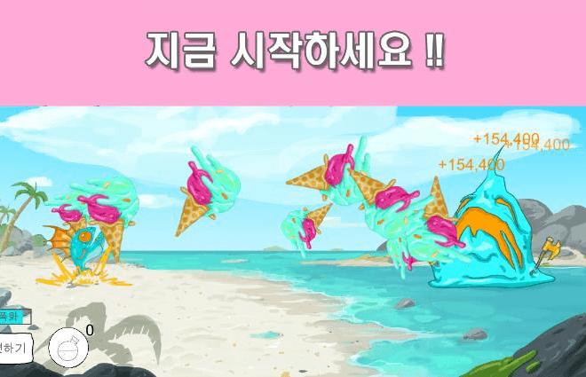 Play 머먼키우기 on PC 9