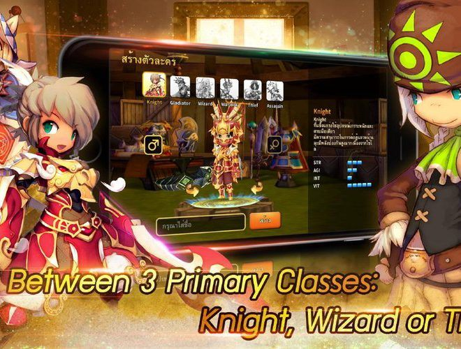 เล่น LINE Dragonica Mobile on PC 4