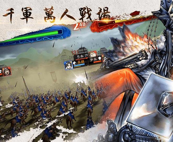 Play 三國志大戰M—SEGA正版授權 on PC 3