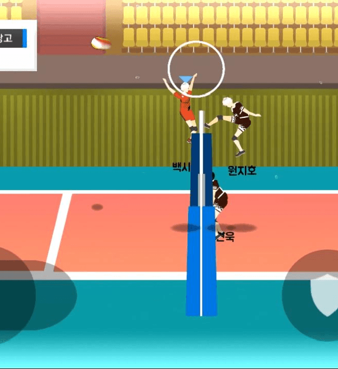 Play The Spike on PC 22