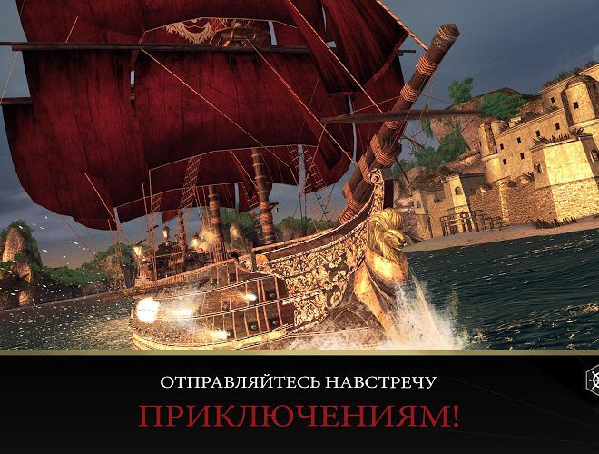 Играй Assassin's Creed Pirates on pc 11