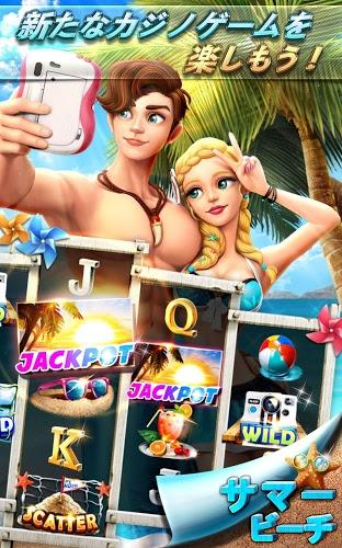 Full House Casino をPCでプレイ!2