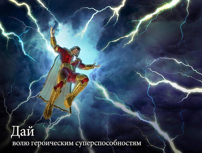 Играй DC Legends На ПК 12