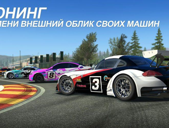 Играй Real Racing 3 on pc 7