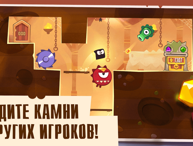 Играй King of Thieves on pc 2