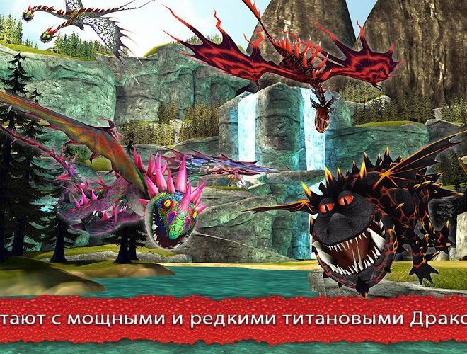 Играй School of Dragons На ПК 7