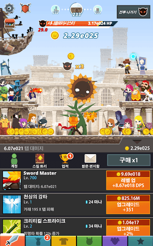 즐겨보세요 Tap Titans 2 on PC 9