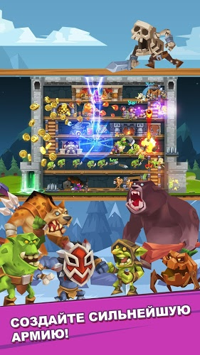 Играй Monster Castle — Визит в Древнюю Грецию На ПК 9