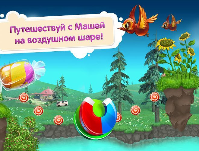 Играй Masha and the Bear На ПК 11