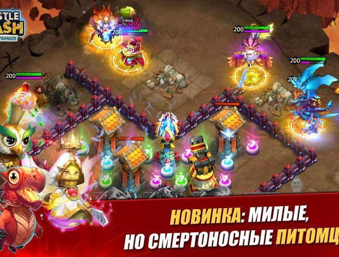 Играй Castle Clash На ПК 4