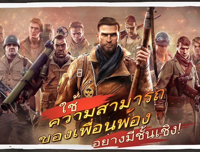 เล่น Brothers in Arms 3 on PC 10