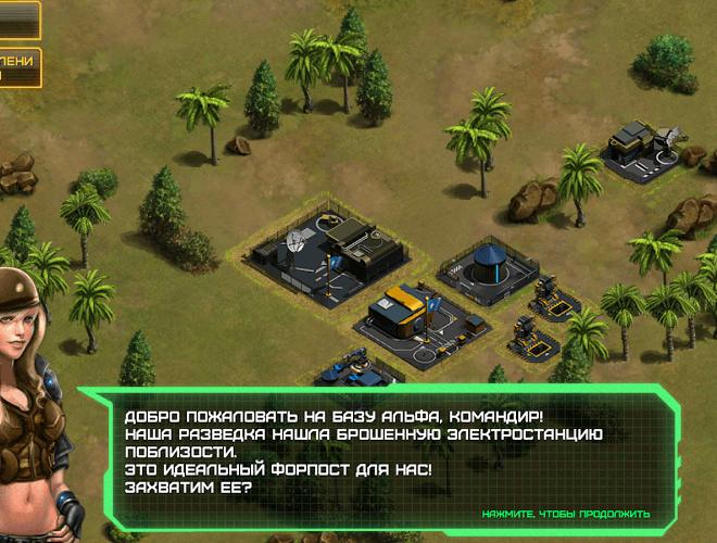 Играй Alliance Wars: Альянс войны На ПК 11