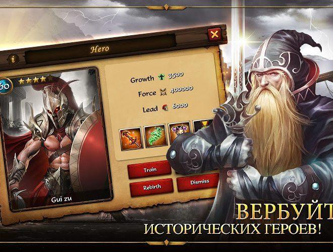 Играй Age of Warring Empire На ПК 12
